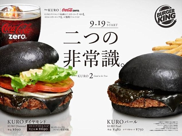 burger-noir-japon